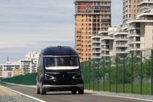 """这辆自动驾驶公交车,世界杯期间变身""""粉丝摆渡车"""""""