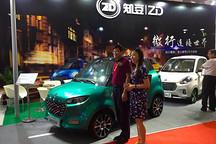 北京国际新能源汽车展开幕,知豆D3成展会爆点