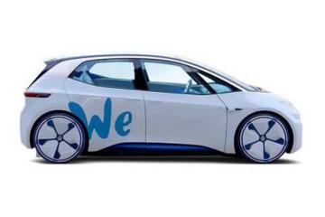 大众将推出全新电动汽车共享平台「WE」