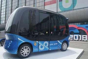 百度无人巴士量产车下线 科技公司将主导自动驾驶话语权?