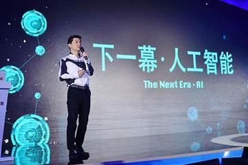 """聚焦百度AI大会:从All in AI到Everyone can AI,李彦宏正在实现""""吹过的牛"""""""