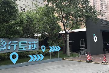 斑马网络上海搭台演戏 大秀互联网汽车发展成果