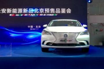 北京率先预售!长安逸动EV460 11.99万元起,奔奔EV360 5.99万元起