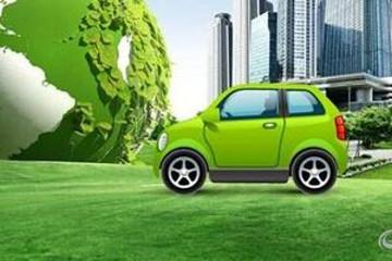 上半年新能源车销量大涨131.5% 后补贴时代预期向好