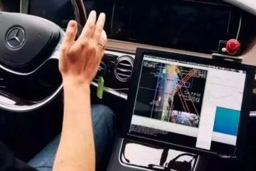 提前布局自动驾驶,ABB争抢路试牌照,为何独缺奥迪?