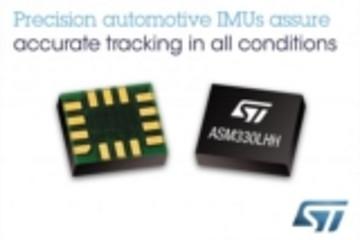 意法半导体公司推六轴惯性传感器,无卫星信号时可精确定位车辆