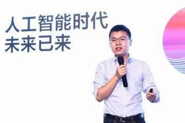 赛灵思宣布收购中国AI芯片初创公司深鉴科技