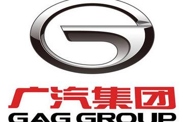 广汽乘用车3项目获审,共涉资29.33亿元