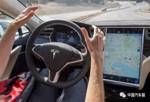 不干涉?反对? 美自动驾驶汽车立法遭遇两种态度