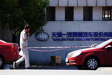 """一汽夏利""""1元""""变卖家产,拜腾或为资质接盘8亿债务"""