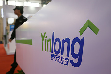 南京银隆因项目分歧遭查封,仅一天后获解封