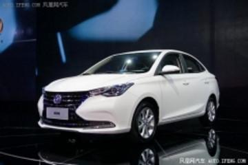 长安全新悦翔预售价5-7万,两种动力/8月上市