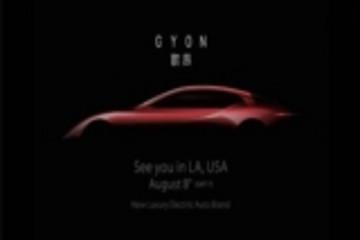 新特8月8日将推出全新高端电动汽车品牌歌昂
