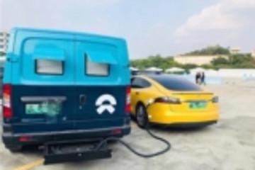 蔚来向特斯拉车主推销移动充电车 行走的大型充电宝