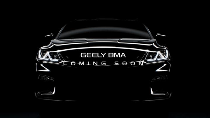 未来整个吉利汽车会用这四个架构覆盖旗下所有品牌的所有车型产品需求