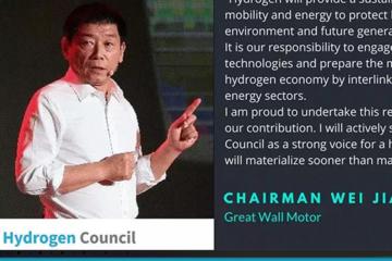 魏建军首谈长城氢能野心:技术中心今年运行,车辆进入试制阶段
