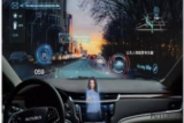 """从HUD到AR-HUD,只是开启了未来车窗交互的""""序幕"""""""
