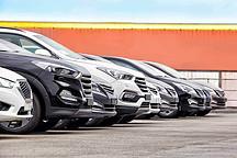 抢在排放新规生效前售车  西欧7月新车销量涨9%