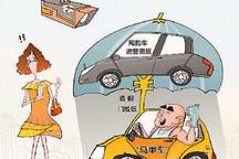 网约车:管得严,约车难 新业态监管更应创新手段