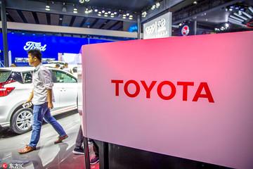 一汽丰田天津新建新能源工厂项目获批,有望生产插电版车型