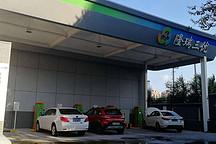 充电仅0.6元/度 小鹏合作伙伴隆瑞三优在京推出充电优惠
