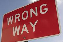 福特偏离道路提醒技术 可提醒驾驶员走错了道