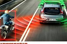 别说自动驾驶,连驾驶辅助系统也不是那么靠谱呢
