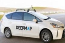 博世投资地图初创公司DeepMap 为实现安全自动驾驶赋能