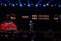 最大续航500km+,北汽新能源EU5北京区域上市12.99万起