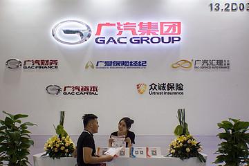 广汽集团人事调整,张跃赛、李进、胡苏将升任板块董事长