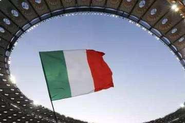 意大利都灵与FCA等公司签署备忘录 推进自动汽车驾驶测试