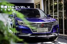 荣威光之翼MARVEL X 8月30日公开预售