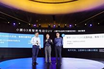 小鹏汽车放出2019年融资300亿的豪言,智能汽车的下半场是什么?