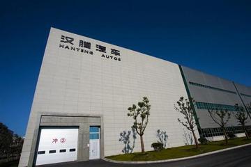 汉腾工厂年产能将至20万辆 加速全产品线及双驱动战略