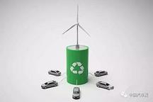 采购、入股、合资建厂 车企牵手动力电池企业谋共赢