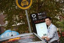 滴滴司机的北京折叠:一夜之间变成了开黑车的