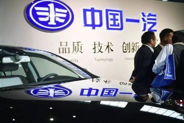 一汽轿车与博世苏州签署自动驾驶战略合作框架协议