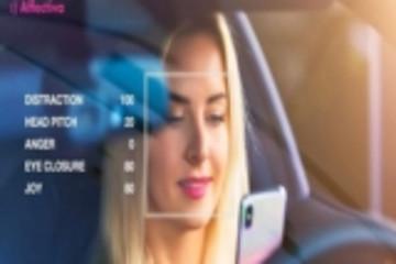 Affectiva推汽车人工智能移动实验室 使自动驾驶车辆更安全