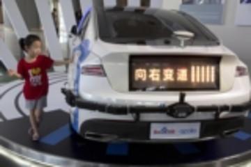 Mobileye合作百度等公司 增强自动驾驶技术