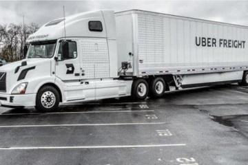 """""""货运平台""""成为Uber黑马业务,一年收入接近5亿美元"""
