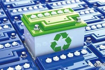 电池溯源(上):退役电池去哪了?回收利用产业才刚上路呢……