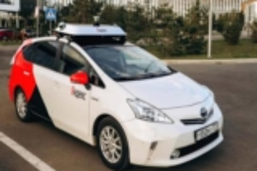 Yandex在俄推出无人驾驶出租车服务 欧洲首次公众测试