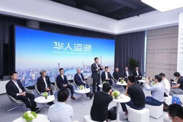 丁磊首次深度解码华人运通:要做的不仅仅是汽车