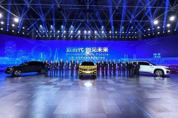 华北基地正式投产,一汽-大众完成五地布局提速2025战略