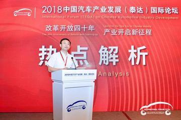 泰达实录 | 郑刚:新能源迈入全球竞争,综合实力是未来竞争关键