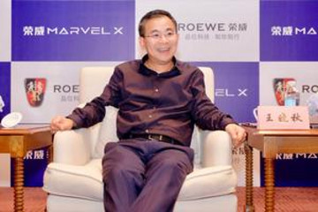 荣威MARVEL X上市 打造成本低、品质高的新能源车