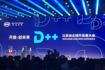 缔造智联新高度 比亚迪集结全球开发者共创未来