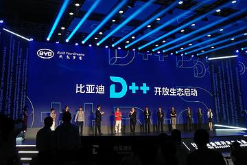 比亚迪D++开放生态启动,王传福:比亚迪将史无前例的开放