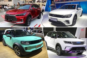可满足不同市场 2018年最值得等待的5款新能源车
