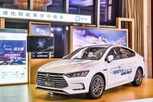 比亚迪发布D++开放生态,秦Pro家族车型亮相
